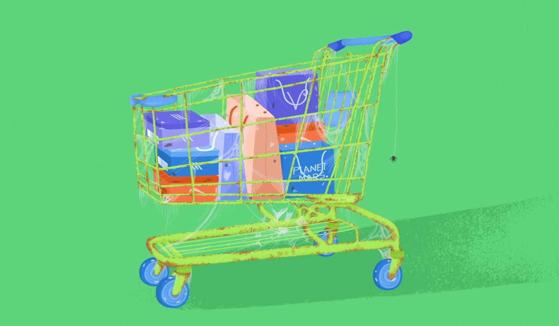 Belanja Sia-Sia